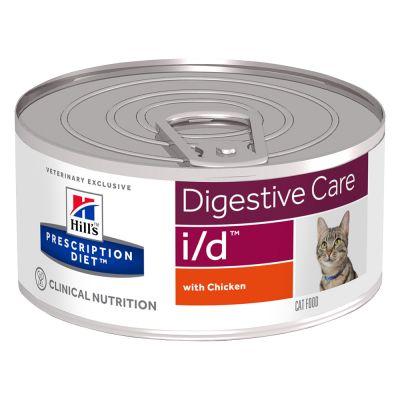 Hill's Prescription Diet Feline i/d | Free P&P £29+ at ...