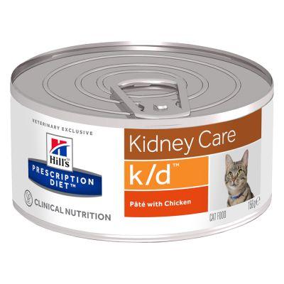 Hills Cat Food For Kidney Problems
