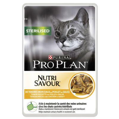 Sachets Pro Plan 10 x 85 g + 2 x 85 g offerts !